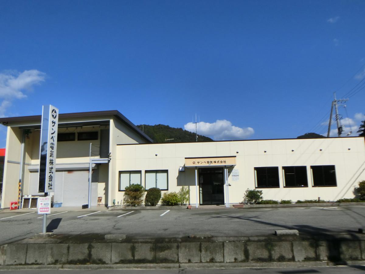 川本営業所